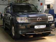 Находка Land Cruiser 2005
