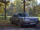 Новосибирск Карина ЕД 1988