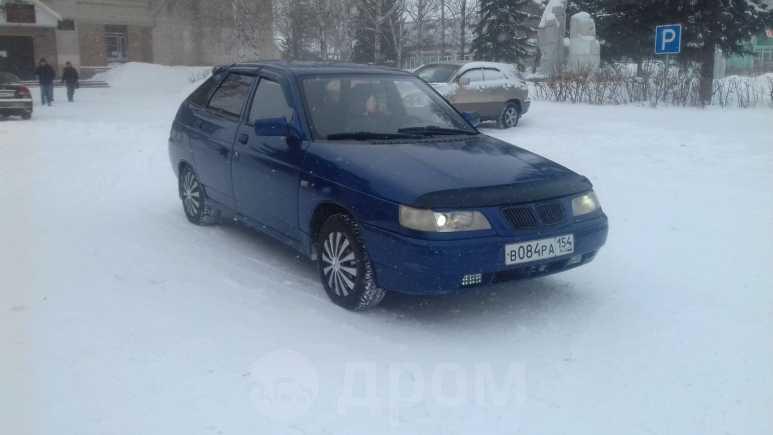 согласия родителей искитим новосибирская продажа автомобиль 2112 друг