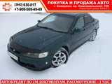 Кемерово Хонда Аккорд 1998
