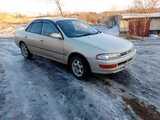 Лесозаводск Тойота Карина 1995