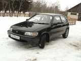 Рославль Тойота Корса 1991