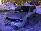 Киров Субару Легаси 1997