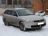 Владивосток Вингроад 2003