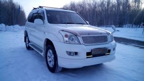 Комсомольск-на-Амуре Land Cruiser Prado