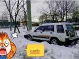 Петропавловск-Кам... Спринтер Кариб
