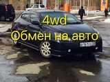 Владивосток ВиЛЛ ВС 2001