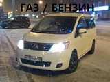 Омск Ниссан Серена 2008