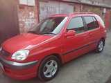 Иркутск Тойота Раум 1999