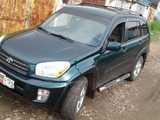Красноярск Тойота РАВ4 2003