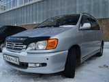 Барнаул Тойота Ипсум 1999