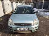 Краснодар Форд Фьюжн 2004