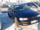 Новосибирск Импреза 1998