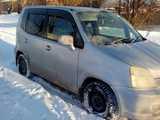 Новосибирск Хонда Капа 2001