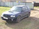 Москва Форестер 2003