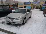 Краснодар Тойота Камри 2003