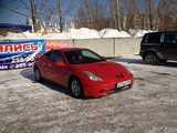 Новосибирск Тойота Целика 2000