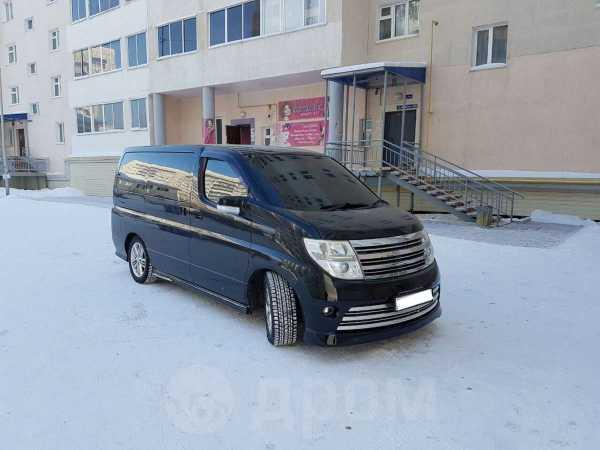 процессы, обмен авто в якутске территории большей