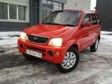 Владивосток Тойота Ками 2001
