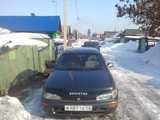 Ленинск-Кузнецкий Спринтер 1992