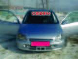 Кемерово Старлет 1999
