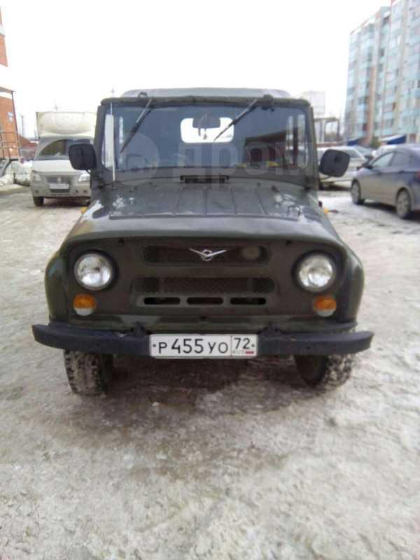 УАЗ 469, 1994 год, 95 000 руб.