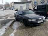 Серышево Тойота Креста 1993