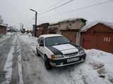 Москва Спринтер Кариб