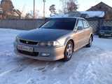 Белогорск Honda Accord 1997