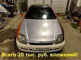 Барнаул Хонда Прелюд 1997