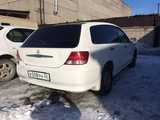 Новосибирск Хонда Авансер 1999