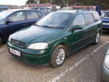 Успенская Astra 2000