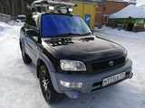 Снежинск Тойота РАВ4 2000
