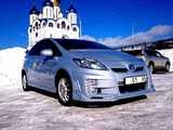 Южно-Сахалинск Тойота Приус 2010