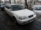 Красноярск Хонда Ортия 1999
