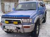 Прокопьевск Хайлюкс Сурф 1996