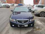 Новосибирск Хонда Аккорд 2003