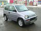 Иркутск Хонда Зэд 2000
