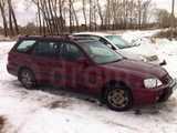Барнаул Хонда Ортия 1997