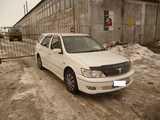 Барнаул Виста Ардео 2001