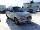 Улан-Удэ Пизар 1999