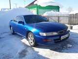 Новосибирск Карина ЕД 1994