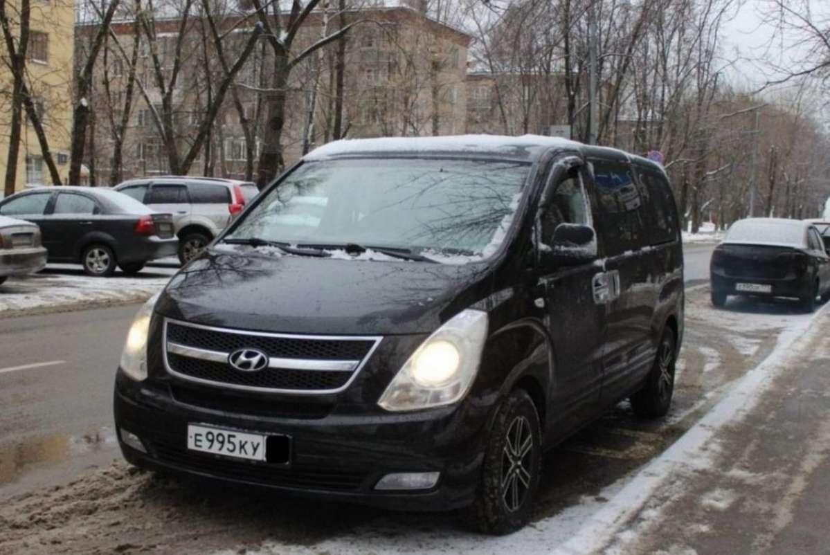 автосалоны москвы с пробегом hyundai starex