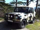 Ялта УАЗ 469 1985