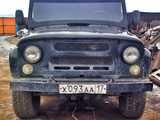 Кызыл УАЗ 469 1990