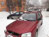 Новосибирск Хендай Акцент 2003