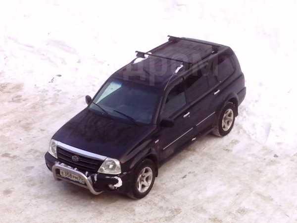 продажа авто в томске тойота калдина
