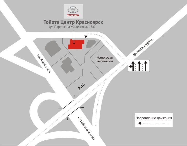 Авто 24 красноярск подать объявление квартира в спб аренда частные объявления бн