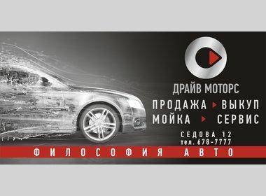 Подать объявление о продаже авто на сайте аб подать объявление сдать квартиру из рук в руки