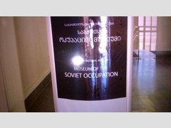 Советской оккупации (Музей)